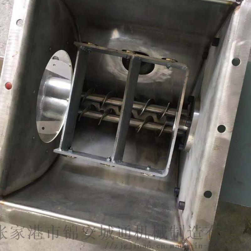真空吸料机 碳酸钙粉末真空上料机