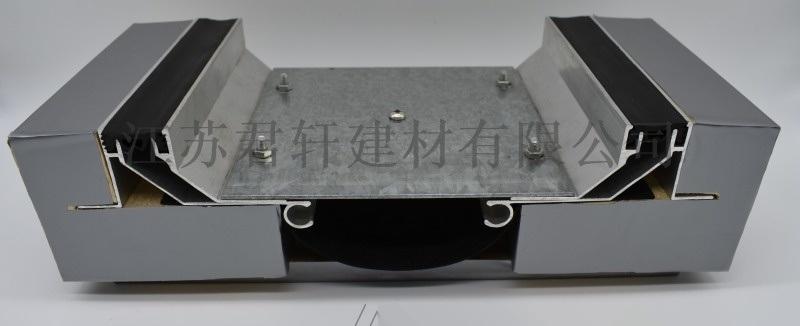 南京铝合金伸缩缝装置厂家直供