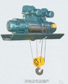 冶金电动葫芦(YCD)