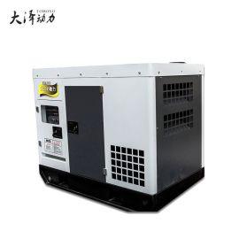 25kw小型柴油发电机报价