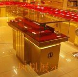 中国金币展柜订做