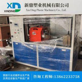 pe生产线pe管材生产线pvc塑料管ppr挤出生产线环保一出二设备