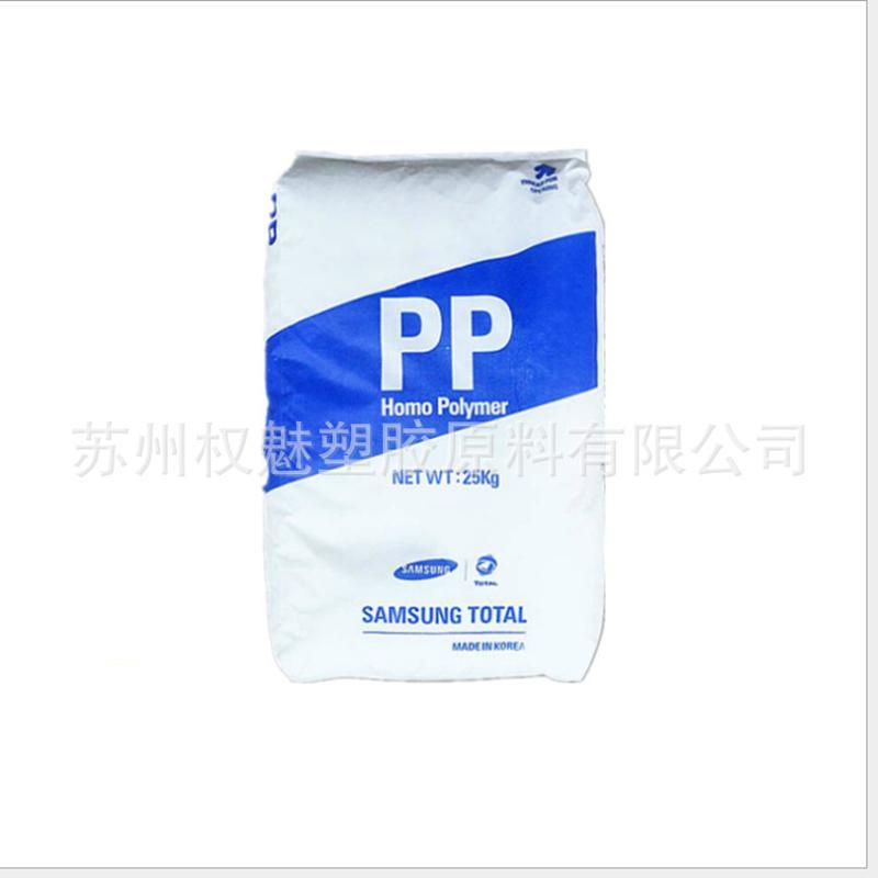 現貨韓國三星PP/FB71U6/注塑級/通用級PP/照明燈具