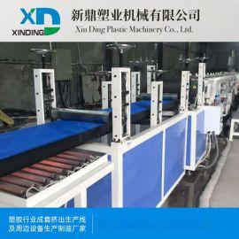 江苏厂家直销PE PVC木塑墙板生产线 PVC木塑板材生产线