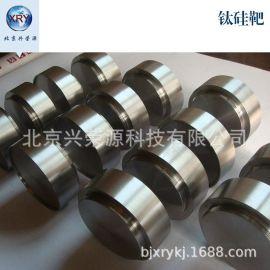 钛硅靶TiSi 高纯钛靶合金靶材TiSi钛合金靶材