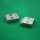 廠價直銷14MM超短體A公沉板短體貼片SMT L=14.02.0公頭USB連接器