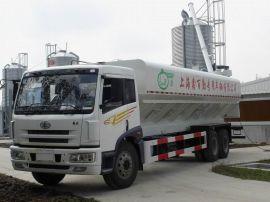 散装饲料车(XBQ5250GSLB)