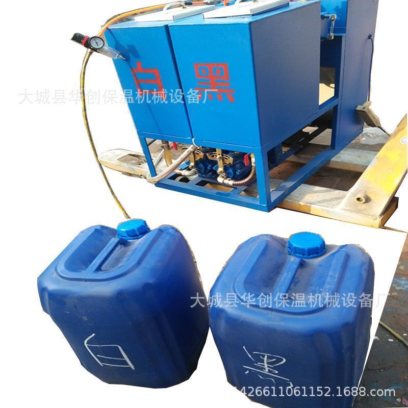 聚氨酯发泡机 可移动聚氨酯喷涂机 聚氨酯发泡设备