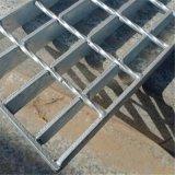 河北鍍鋅鋼格柵板廠家定製惠州水廠用q235格柵板複合平臺鋼格柵