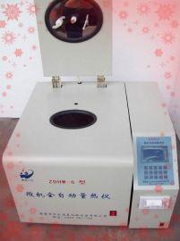 鹤壁量热仪(ZDHW-6)万和砖厂环保热卡机