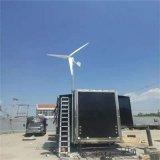 稀土永磁家用离网型风力发电机厂家直销价格更低低速风力发电机