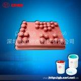 電鍍產品用高品質移印矽膠