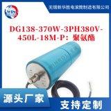 勝牌 DG113 DG138 DG168 DG216電滾筒 包膠 電動滾筒 油冷