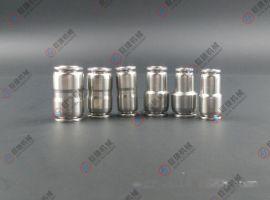 PG不锈钢快插直通接头 PG不锈钢变径直通 304变径快插接头