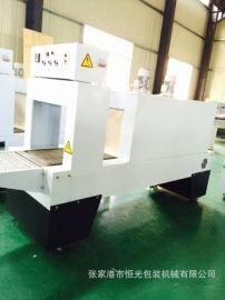 多功能的收缩机6040  塑封机 适用多个产品组合的包装  收缩炉