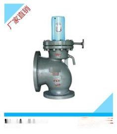 上阀牌安全阀 蒸汽高温高压安全阀 A49H 上海阀门厂有限公司