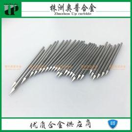 D1.0*30mm钨钢针