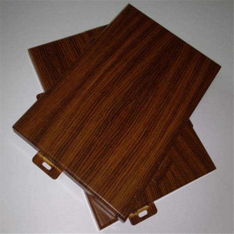规格订购热转印木纹铝单板弧形木纹铝单板厂家