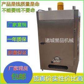臺南滷味雞翅鴨舌白砂糖薰制入味上色均勻糖薰爐 全自動煙薰爐