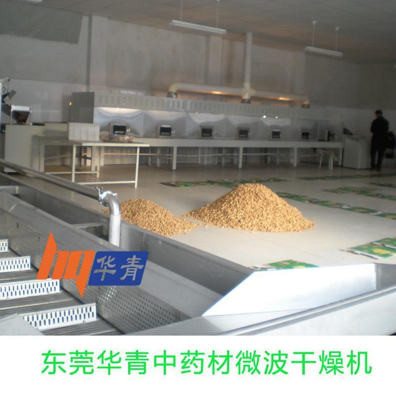 特价HQMW-T12A隧道式宠物食品微波烘干设备 小型微波干燥脱水设备