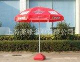 藍色連體摺疊桌椅和太陽傘組合 可移動的戶外桌椅與廣告大傘