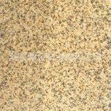 专业定制 湖北黄锈石 大条板黄锈石 精致黄锈石花岗岩烧面
