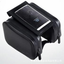 防水戶外騎行包 騎行便攜包 騎行手機觸屏袋