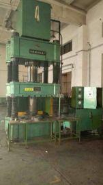 转让回收二手液压机合肥锻压机床厂液压机,四柱油压机