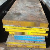 供應Cr12MoV模具鋼板 鉻12鉬釩 Cr12MoV中厚板 薄板 精光板加工