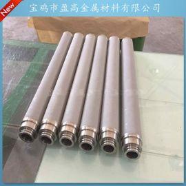 供应40英寸不锈钢烧结滤芯、不锈钢金属烧结滤芯、316L烧结滤芯