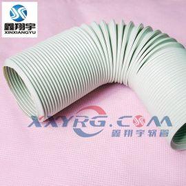 PP萬向可伸縮定型耐酸堿油煙機排通風軟管