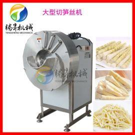切笋丝机 鲜笋切丝机酸笋切丝机 腌制品切丝切片机