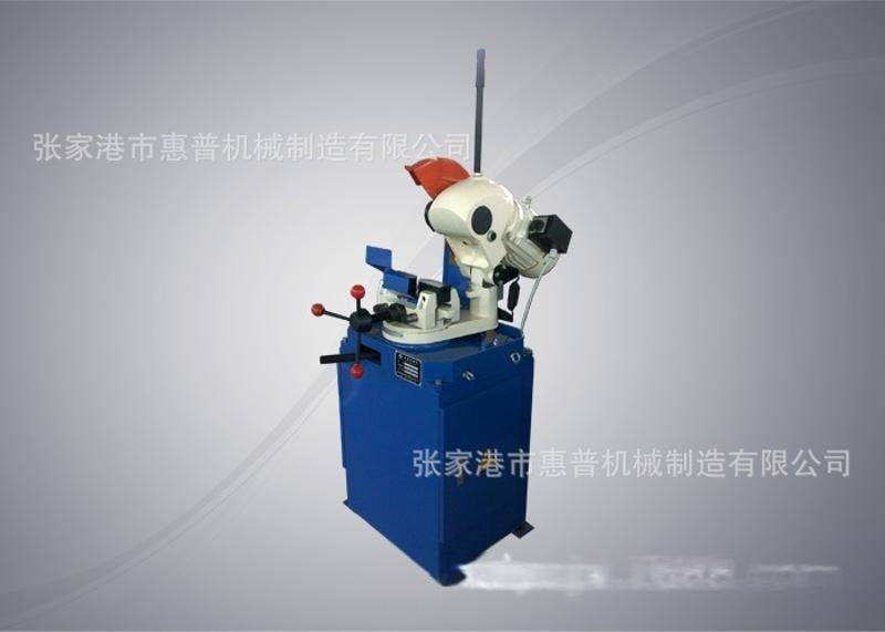 手动切管机 金属圆锯机HP-275F手动型