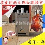 腊肉腊肠烟熏加工设备 全自动糖熏炉带挂杆 熟食糖熏机器木箱发货