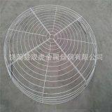 天津1.2m型號吊扇網罩鋼絲網罩 1.4m型號三葉風扇防護網保護罩