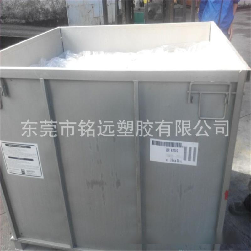 供应 高耐磨 液体丁腈 日本瑞翁 N-30L