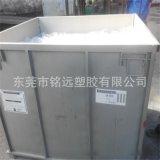 供应 高耐磨 液体** 日本瑞翁 N-30L