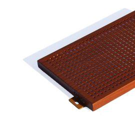木纹铝单板广州铝单板厂家加工定制铝合金木纹幕墙