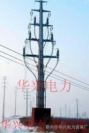 供应大同矿区35KV电力杆、电力钢杆及照明灯塔