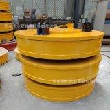 厂家直销 废铁废钢直径1.5米电磁吸盘 起重机电磁吸盘