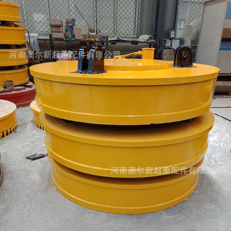 廠家直銷 廢鐵廢鋼直徑1.5米電磁吸盤