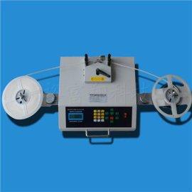 YFX-611 SMD测漏盘点机