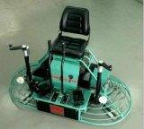 福建座駕式抹光機 能開的磨光機 雙圓盤磨光機
