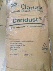 科莱恩蜡粉3910广泛用于丙烯酸酯和环氧的粉末涂料