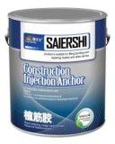 賽爾士植筋膠環保耐水抗酸堿耐凍融