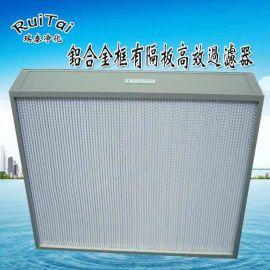 阳江高效空气过滤器滤网