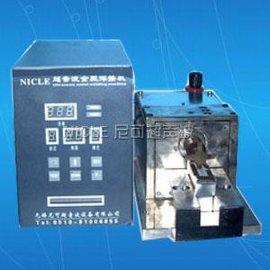 15K超声波铜铝金属点焊机