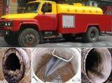 苏州园区专业清洗工厂下水道 企业排污管道清洗