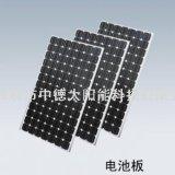 专业生产单晶多晶硅太阳能电池板,太阳能发电系统