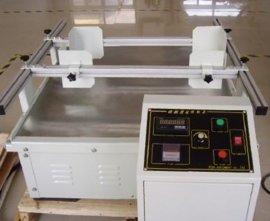 现货模拟运输振动试验台厂家直销专业路况检测振动台